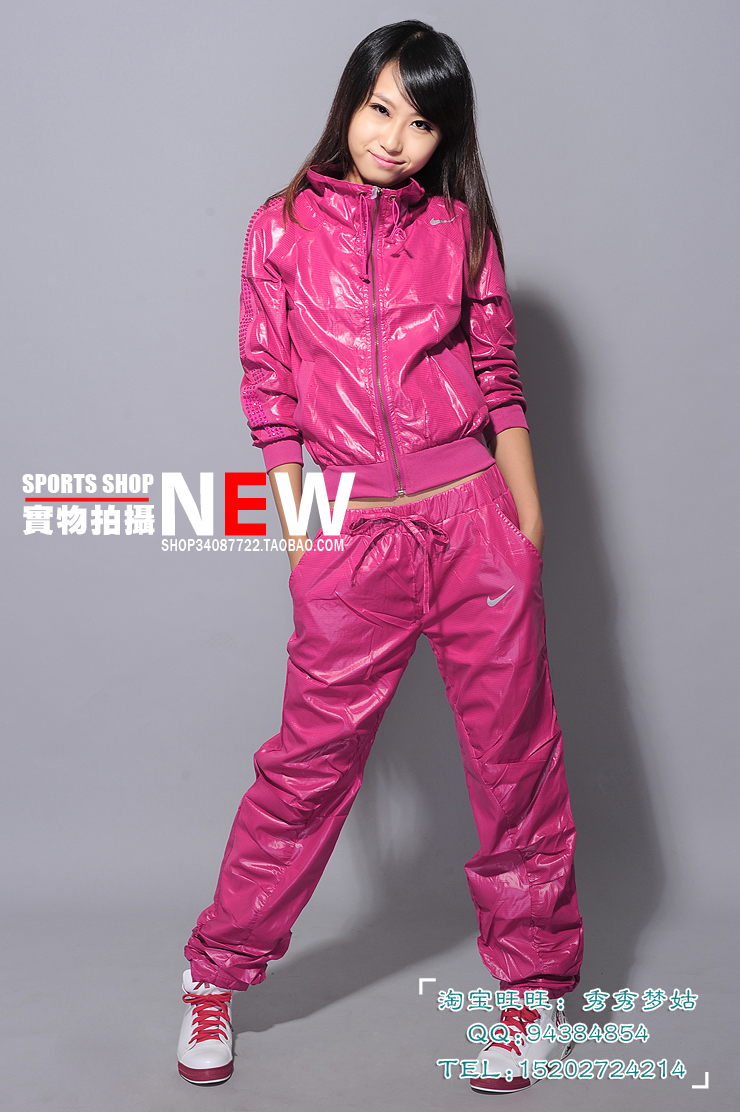 Pink Nike Tracksuit Full View