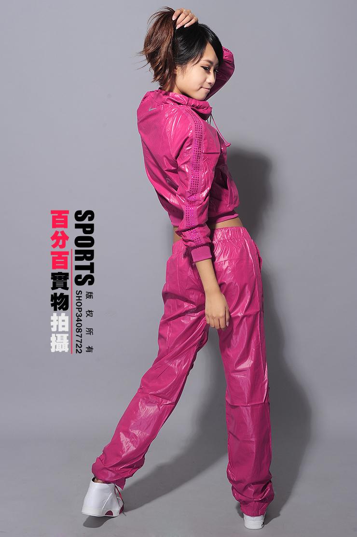 Pink Nike Tracksuit Sexy Pose