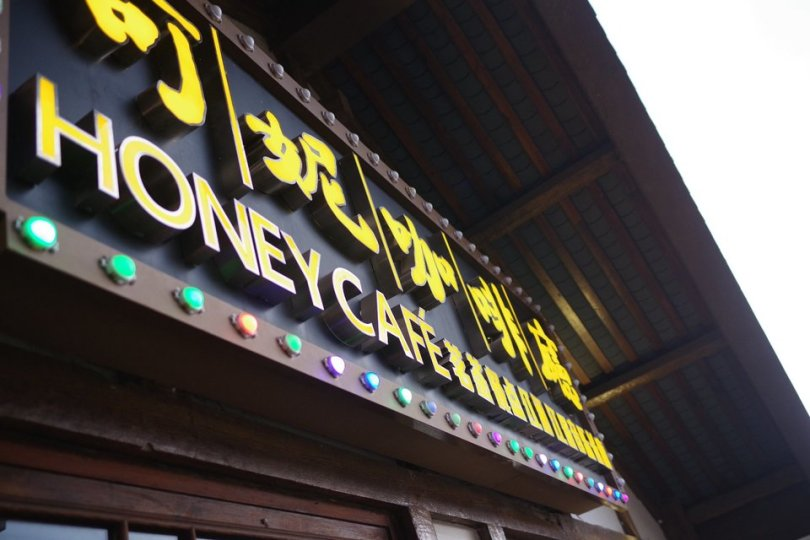 Honey Cafe Hongya Cave