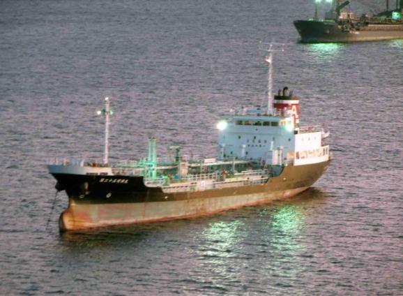 Resultado de imagen para No.11 Myōjin-Maru