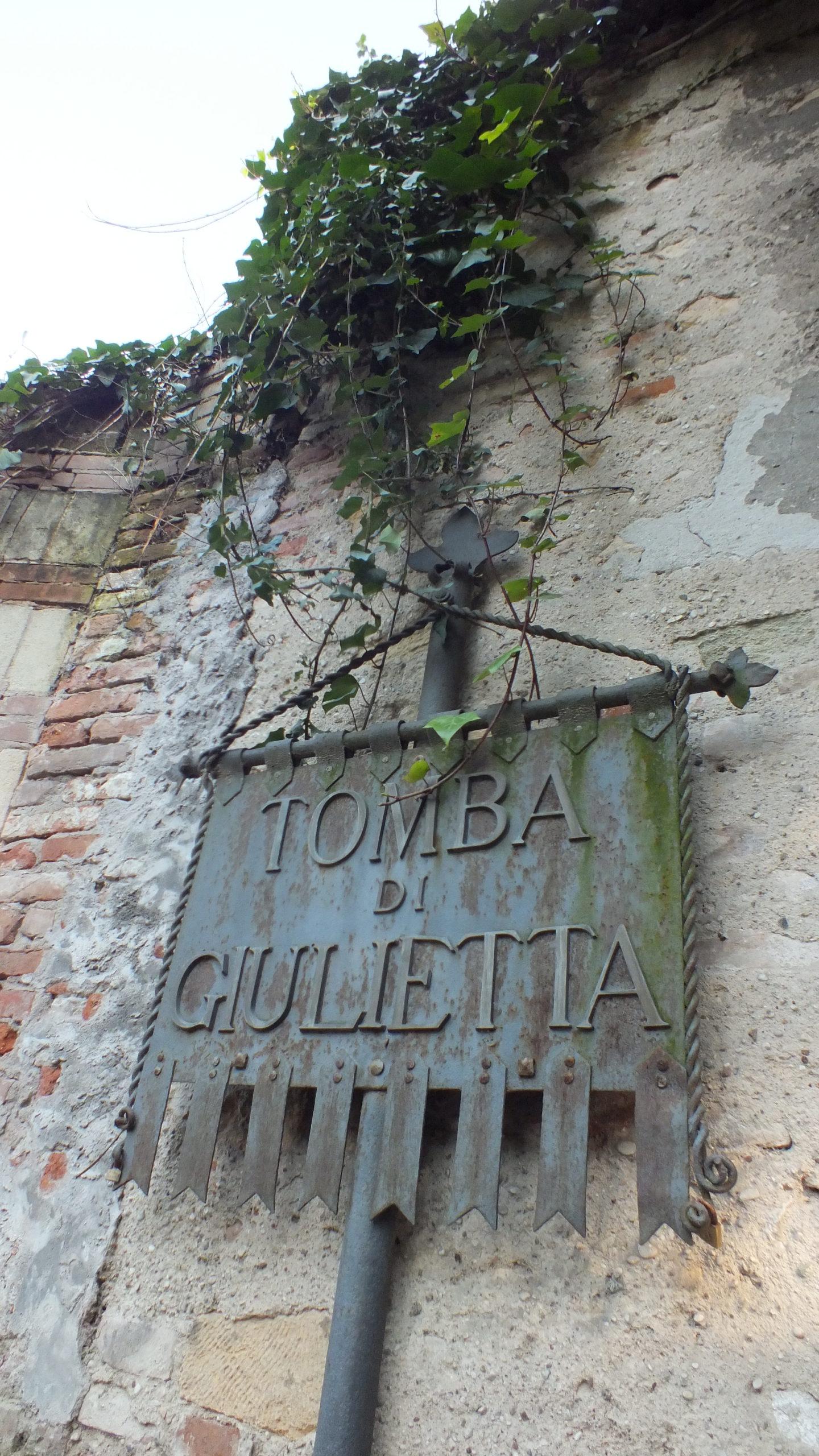 הקבר של רומיאו ויוליה