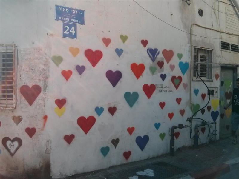 קיר הלבבות - מקומות רומנטיים בתל אביב