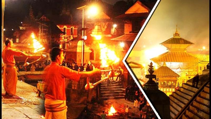 Pashupatinath Darsan | Shivam Holidays