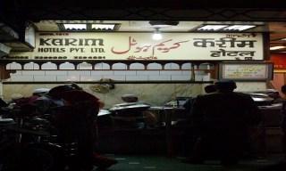 Shivesh Kitchen, Old Delhi, Delhi, Cuisine, Karim's