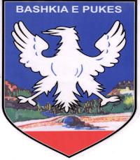 Bashkia e Pukës - logo