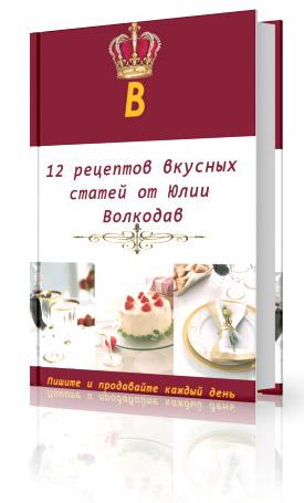 Recept3