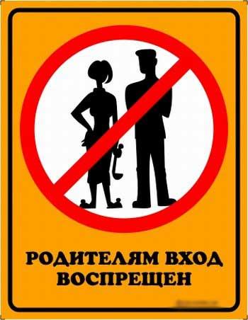 Таблички на дверь в комнату | Шмяндекс.ру
