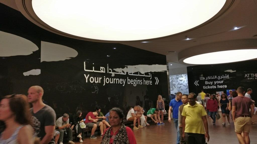 burj khalifa dubai entrance