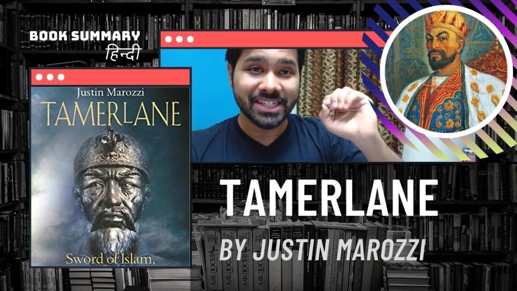 tamerlane - Tamerlane: Sword of Islam, Conqueror of the World by Justin Marozzi