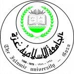 Islamic_uni_gaza