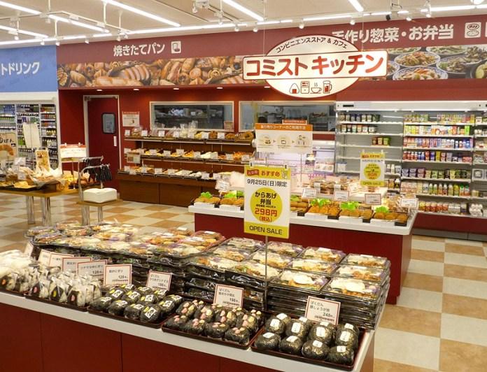 コミュニティ・ストア 名古屋北 清水三丁目店 店内厨房 コミストキッチン