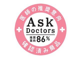 ASkDoctors-医師の推奨意向マーク