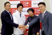 (左から)サンジルシ佐藤強社長、松原京介氏、青山友紀氏、西居豊氏