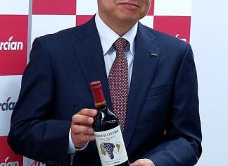 メルシャン 横山清社長
