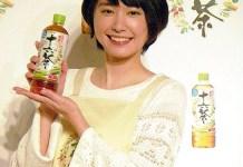 「十六茶」CM出演の新垣結衣さん