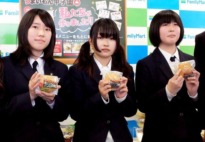 ご当地!絶品うまいもん甲子園 紀州産カリカリ梅のタルタルチキンバーガー ファミリーマート サークルK、サンクス