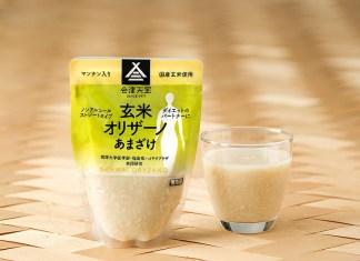 エビデンスを具現化した「玄米オリザーノ」(会津天宝醸造)