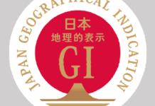 GIマーク GI法
