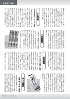 『乾麺グラフ』p2