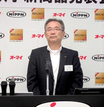日本製粉 執行役員食品営業部門長 藤井勝彦氏