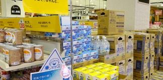 防災食 日本災害食学会