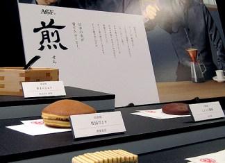 和菓子と「煎」と市川染五郎さん