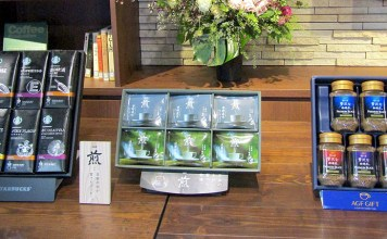 (左から)スターバックスギフト、「煎」ドリップコーヒーギフト、「ちょっと贅沢な珈琲店®」インスタントコーヒープレミアムブラックギフト