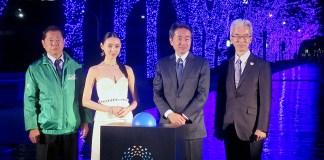 ゲストとして栗山千秋さん(左から2人目)も参加(青の洞窟SHIBUYA 点灯式)
