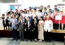 昨年8月に行われた第5回商業高校フードグランプリ