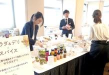 ハウス食品グループ業務用三社合同展示会