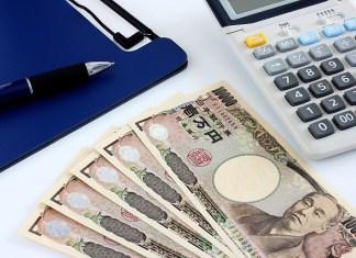 軽減税率対策補助金