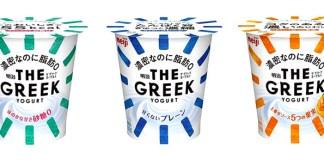 「明治 THE GREEK YOGURT」