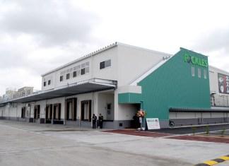 ピックルスコーポレーション西日本 佐賀工場
