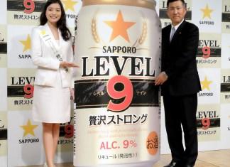 サッポロビール 高アルコールタイプ 新ジャンル LEVEL9贅沢ストロング