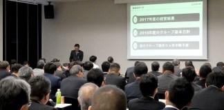 国分グループ 低温事業 関東地区グループ卸2社 メーカー向け事業方針説明会