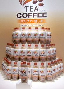 「TEA COFFEE」(アサヒ飲料)