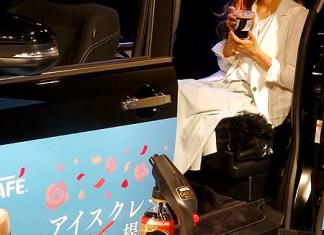 「眠れる森の美女タクシー」(ネスレ日本・日本交通)