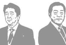 愛媛県中村時広知事 柳瀬唯夫元内閣総理大臣秘書官