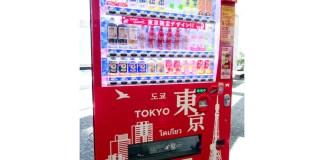 最重点地域・東京の自販機(コカ・コーラボトラーズジャパンホールディングス)