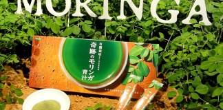 「奇跡のモリンガ青汁」(日清食品)