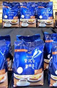 「〈ちょっと贅沢な珈琲店〉レギュラー・コーヒー 優雅なモーニング・ブレンド」(300g粉)
