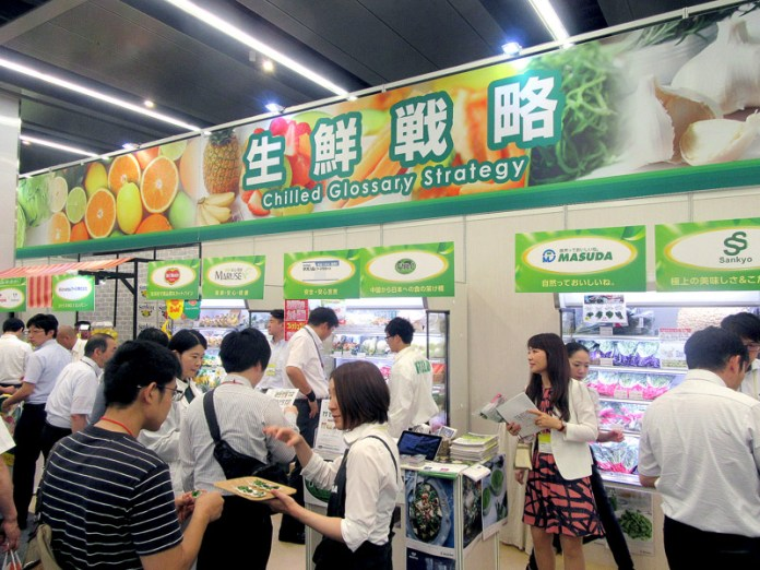 生鮮戦略コーナー(2018グローバル東亜 業務用食品成長戦略展示商談会)