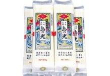 香川 小豆島手延素麺 島の光 300g(50g×6)