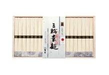 奈良 麦坐(むぎくら)三輪そうめんMLG-30 50g×20束 3,000円