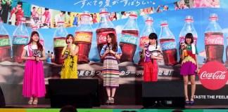 """""""リトグリ""""のスペシャルライブショー(コカ・コーラサマーキャンペーン)"""