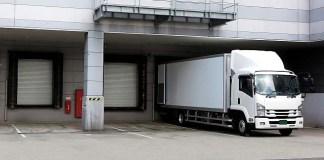 日本加工食品卸協会 クラウド型トラック入荷受付・予約システム