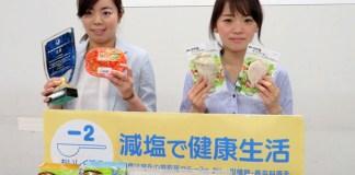 ユニー 食品PB800億円 出張コンベンション