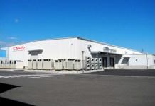 10月1日から稼働するスターゼン食品本宮工場