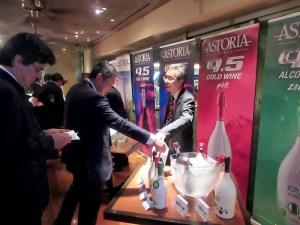 「コールドワイン9.5」シリーズ 新ボトル&新製品発売を記念したパーティー(東京・丸の内ビル内「CITACITA」)