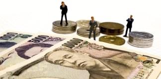 消費税率の引き上げに伴う価格設定のガイドライン